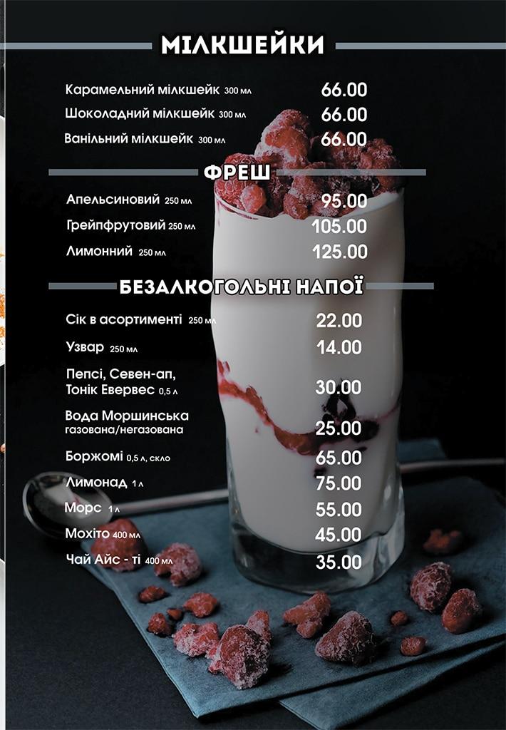 15_deserti