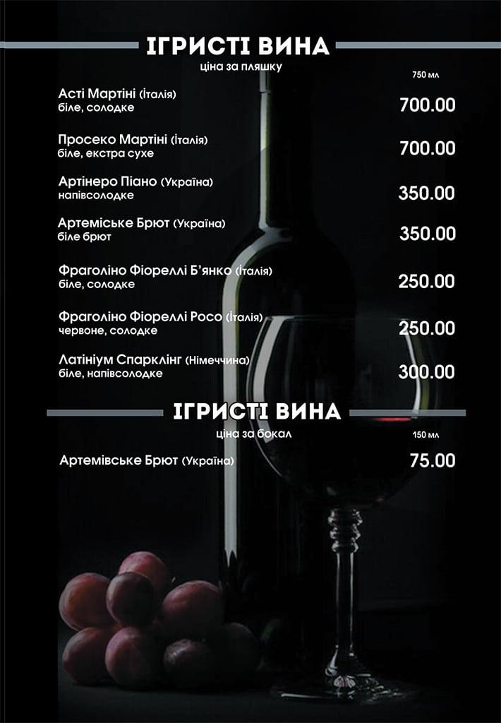 19_vino